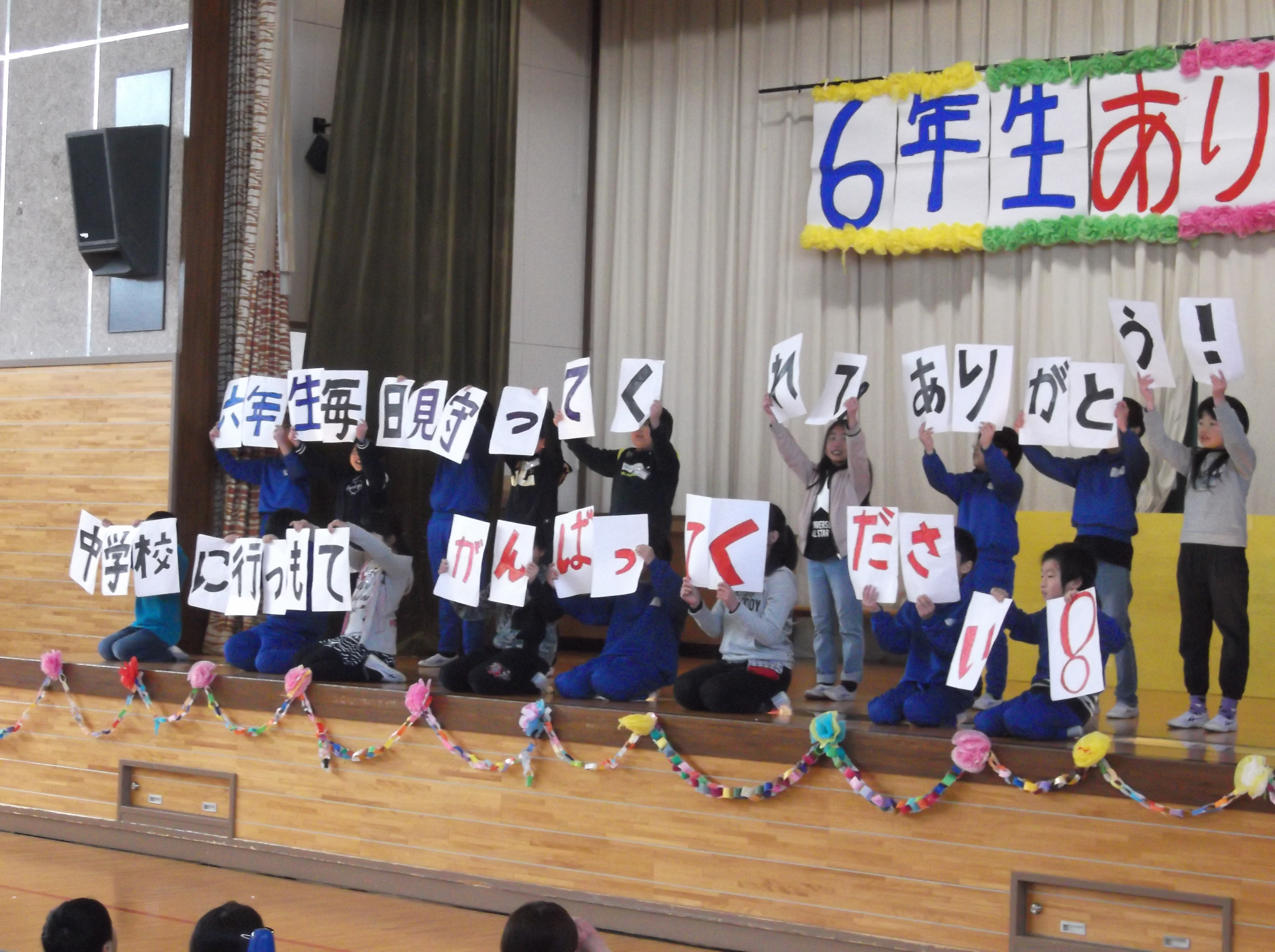 http://kamiyama-es.agano.ed.jp/HP%E3%83%BB%E6%8E%B2%E7%A4%BA.JPG