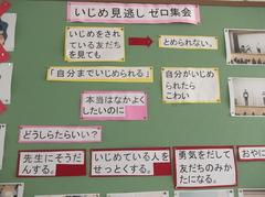 掲示・HP用①.JPG