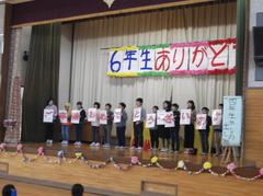 4年掲示・HP.JPG