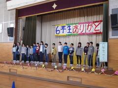 6年掲示・HP.JPG