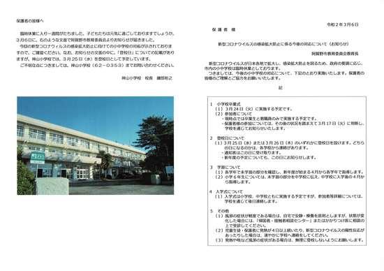 CCF_000013.jpg