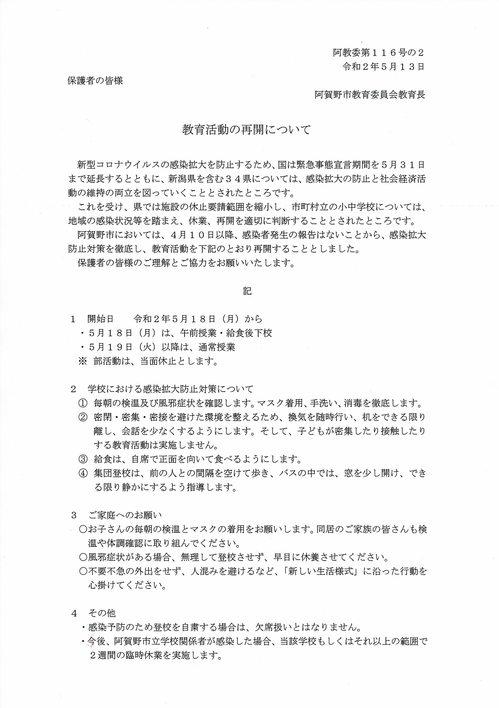 CCF_000002.jpg